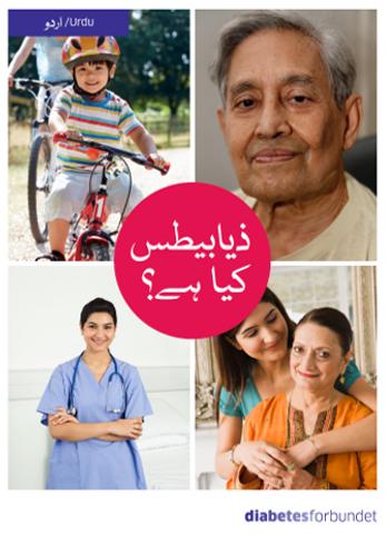 Bilde av Hva er diabetes? Urdu